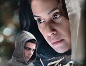 هند صبرى فى فيلم زهرة حلب