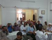 أعضاء الجماعة الإسلامية