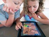 ألعاب الكمبيوتر المسكن الرسمى لآلام الأطفال
