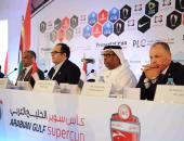مؤتمر السوبر الإماراتى