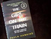 رواية فتاة القطار