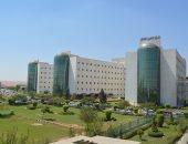 المركز الطبى العالمى