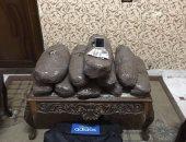 مواد بانجو - ارشيفية
