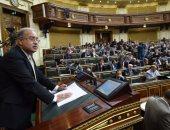 مجلس النواب-أرشيفية