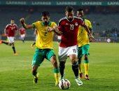 مباراة منتخب مصر وجنوب أفريقيا