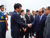 الرئيس السيسي فى زياته الأخير للصين ـ أرشيفية