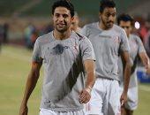 محمد إبراهيم لاعب الزمالك