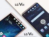 هاتف LG V20