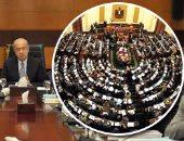 """كشف حساب"""" نصف سنوى للحكومة أمام البرلمان"""