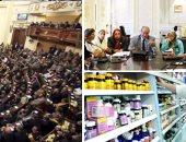 مجلس النواب يقر قانون هيئة الدواء