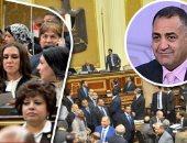 """سقطات """"عجينة"""" تهدد سمعة البرلمان.."""