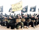 مسلحون داعش - أرشيفية