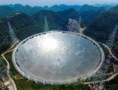 تلسكوب الصين