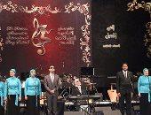 مهرجان الإسكندرية للأغنية