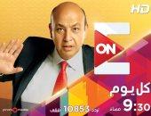 الاعلامى عمرو أديب