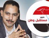 الأمين العام لحزب مستقبل وطن أشرف رشاد