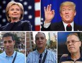 المصريون يفاضلون بين هيلارى وترامب