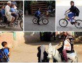 وسيلة انتقال الطلاب فى ريف مصر