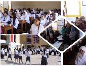 الحصة الأولى فى مدارس القاهرة