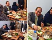 """الرئيس السيسى يتناول وجبة الإفطار مع أحد الأسر المصرية بقرية """"غيط العنب"""""""