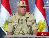 اللواء أركان حرب محمد الزملوط قائد المنطقة الشمالية العسكرية