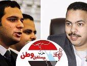 تصعيد أشرف رشاد رئيسًا لحزب مستقبل وطن