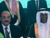 سفير السعودية منصور سالم و محافظ الإسكندرية اللواء رضا فرحات