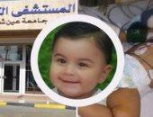 الطفل مالك أحمد عبد الحليم أحمد