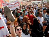مظاهرات فى العراق للمطالبة بدف رواتبهم