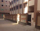 مدرسة السلام للتعليم الأساسى بالوراق