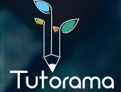 منصة Tutorama