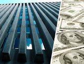 البنك الدولى ودولارات