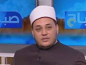 الداعية الأزهر أحمد البهى