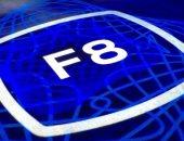 مؤتمر فيس بوك للمطورين