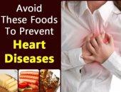 تجنب هذه الاطعمة تقى نفسك من أمراض القلب