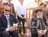 البابا تواضروس الثانى واللواء علاء أبو زيد محافظ مطروح