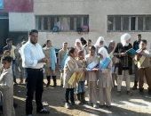 مدرسة قرية الخمسة الابتدائية