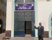 كلية الاعلام بجامعة الازهر