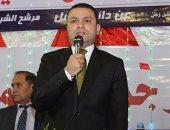 النائب عمر الغنيمى