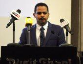 أشرف رشاد رئيس حزب مستقبل وطن