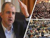 تفاصيل خطة الأغلبية البرلمانية للتواصل مع الشارع