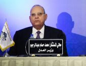 المستشار محمد حسام وزير العدل