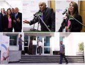 افتتاح أول مركز لأبحاث القلب بأسوان