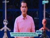 """الإعلامى محمد الدسوقى رشدى أمام مستشفى """"أبو الريش"""" للأطفال"""