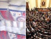 البرلمان يرفع حالة الطوارئ لضبط الأسعار