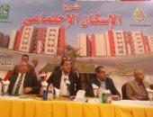 وزير الإسكان ومحافظ الشرقية خلال افتتاح الوحدات السكنية بمدينة العاشر من رمضان