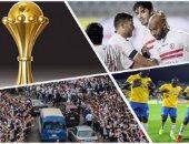 فريق الزمالك وصن داونز وكأس أفريقيا