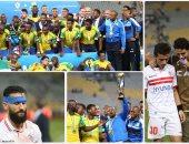 كاء لاعبي الزمالك واحتفالات صن داونز فى النهائى الأفريقى
