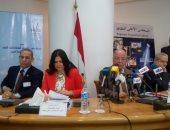 الجلسة الافتتاحية لمؤتمر مستقبل مصر بالمجلس الأعلى للثقافة