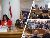 """مؤتمر """"مستقبل مصر.. المواجهة الشاملة لظاهرة الإرهاب"""""""
